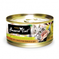 Fussie Cat Premium Tuna with Smoked Tuna 80gm