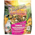 Brown's Tropical Carnival Gourmet (Large Hookbill) 2.27kg