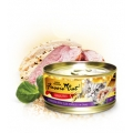 Fussie Cat Gold Series : Chicken with Duck formula in gravy 80gm