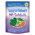 Natural Balance Platefulls Cod, Chicken, Sole & Shrimp Formula in Gravy (0.085kg)
