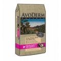 AvoDerm Natural Indoor Hairball Care (1.6kg)