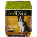 AvoDerm Natural Chicken and Rice (2kg)