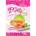 Angel's Salmon Sashimi Cat Treat (50g)