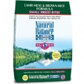 Natural Balance Lamb and Rice (2.27kg)