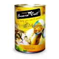 Fussie Cat Fresh Tuna (400g)