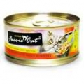 Fussie Cat Premium Chicken with vegetables and Brown Rice 80gm