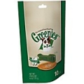 Dog Greenies Petite 10pcs (6oz)