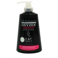 Petdiatric Oxygen Therapy Conditioning Shampoo