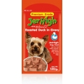 Jerhigh Pouch Roasted Duck in Gravy 150g